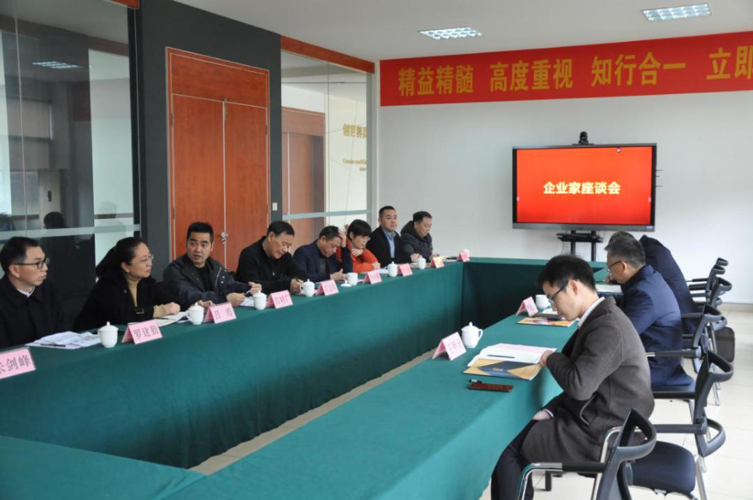 市委常委、组织部长郑敏强在金澳兰召开企业家座谈会